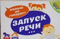 Логопедические / Дидактические игры