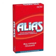 Настольная игра Алиас Скажи иначе компактная версия Alias