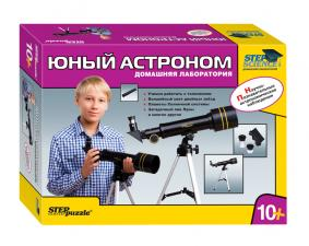 Юный астроном Домашняя лаборатория Step Science