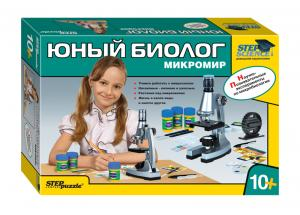 Микроскоп Юный биолог Микромир Step Science