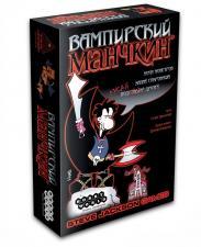 Настольная игра Манчкин Вампирский