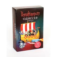 Настольная игра Имаджинариум Одиссея (дополнение)
