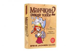 Настольная игра Манчкин 2 дополнение