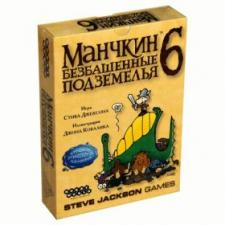 Настольная игра Манчкин 6 дополнение