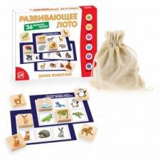 Развивающее лото Дикие животные (36 деревянных фишек + 6 карточек + холщовый мешочек)