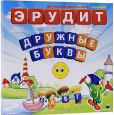 Настольная игра Эрудит Дружные буквы