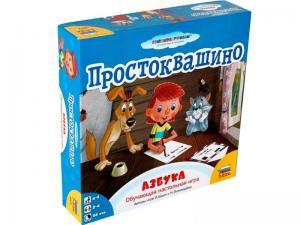 Обучающая игра Простоквашино Азбука