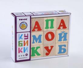 Кубики Алфавит русский 12 шт