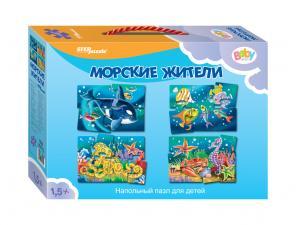 Напольный пазл-мозаика Морские жители