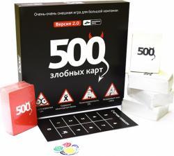 Настольная игра 500 злобных карт
