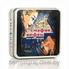 Настольная игра Мафия в жестяной коробке