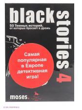 Настольная игра Темные истории 4 Black Stories 4