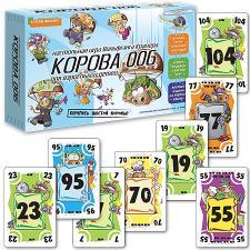 Настольная игра Корова 006 картонная коробка