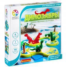 Настольная игра Динозавры Таинственные острова Логическая игра Bondibon