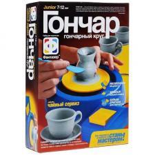 Набор для творчества Гончар - Чайный сервиз
