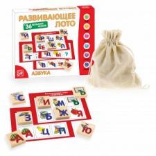 Развивающее лото Азбука (36 деревянных фишек + 6 карточек + холщовый мешочек)