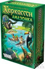 Настольная игра Каркассон Амазонка издание 2017
