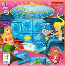 Настольная игра Русалочки Bondibon (головоломка)