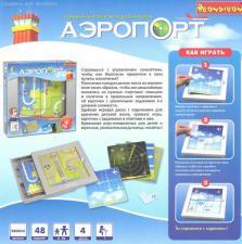 Аэропорт Bondibon (головоломка)