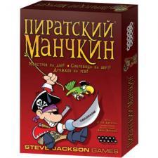 Настольная игра Пиратский Манчкин