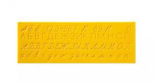 Тренажер для письма. Русский язык