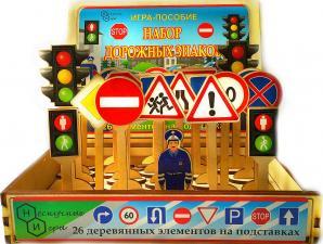 Набор Дорожные знаки 26 шт в деревянной коробке