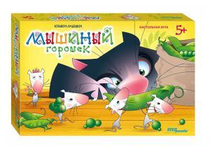 Настольная игра Кошки-мышки Мышиный горошек Step Puzzle