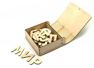 33 буквы для творчества и развития