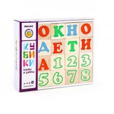 Кубики Томик Алфавит с цифрами 20 элементов