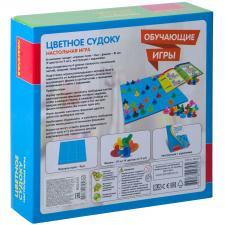 Настольная игра Цветное судоку. Обучающие игры Bondibon