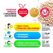 Доктор Мякиш Кот Болтун