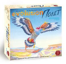 Настольная игра Эволюция Полет
