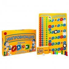 Настольная игра Импровизация Детская