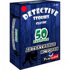 Настольная игра Детективные истории Классик