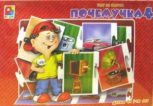 Настольная игра Почемучка-4