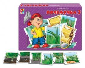 Настольная игра Почемучка-3