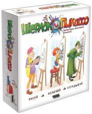 Настольная игра Шерлок и Пикассо
