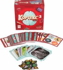 Настольная игра Кортекс 3 Битва умов