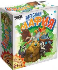 Настольная игра Детская мафия