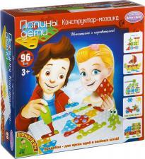 Конструктор-мозаика Бондибон (Bondibon) «Папины дети» 96 деталей