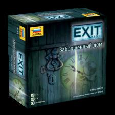 Настольная игра Exit Квест Заброшенный дом