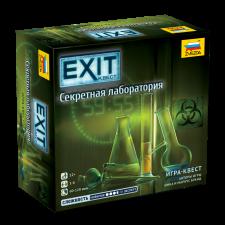 Настольная игра Exit Квест Секретная лаборатория