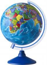 Глобус Земли политический 250 мм Globen