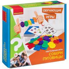 Настольная игра Собери пуговицы Обучающие игры Bondibon
