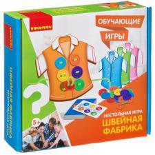 Настольная игра Швейная фабрика Обучающие игры Bondibon