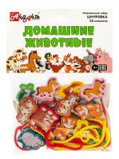 Домашние животные. Развивающий набор шнуровка. 16 эл
