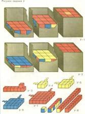 Уникуб деревянный в картон.коробке. Методика Никитиных