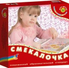 Электровикторина Смекалочка