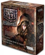 Настольная игра Метро 2033 2-е издание