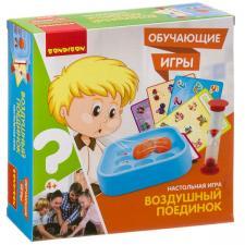 Настольная игра Воздушный поединок Обучающие игры Bondibon
